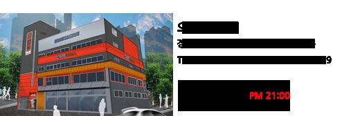 의정부 본점 경기도 의정부시 체육로 250-34 2층 TEL. 1833-9463 FAX. 031-836-2039 이용시간 AM 10:00 ~ PM 7:30 / Sat PM 5:00